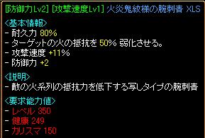速度50%弱化