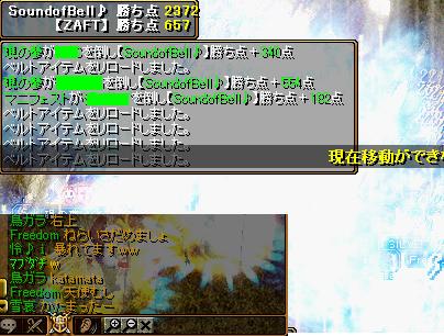 VS ZAFT2