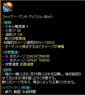 F&I325ver