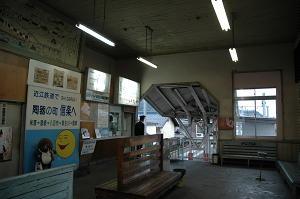 maibara02.jpg