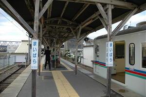 maibara03.jpg