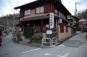 maibara14.jpg