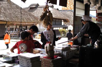 ouchishuku2.jpg