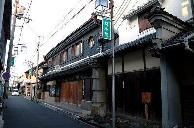 tawaramoto.jpg