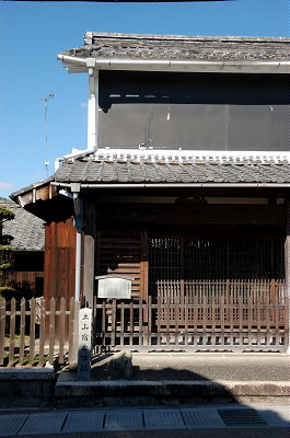 tsuchiyama.jpg