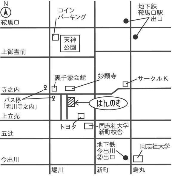 huraiyasyuusei(最終)下blog map