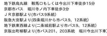 huraiyasyuusei(最終)下blog access
