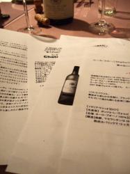 wine 022