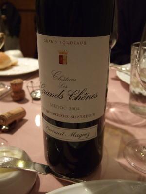 wine 058