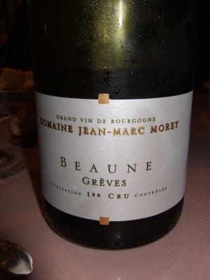 wine 061