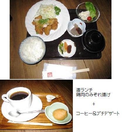 2008-06-05-4.jpg