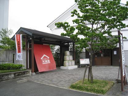 2008-06-05-7.jpg