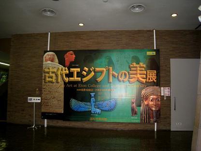 2008-06-17-4.jpg
