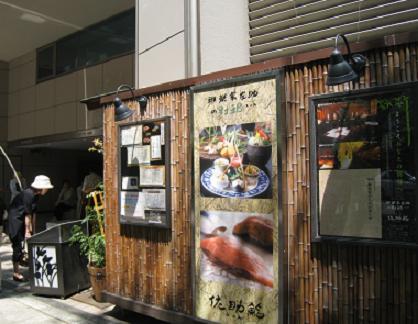 2008-07-19-6.jpg