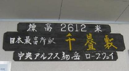 2008-07-23-1.jpg