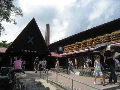 2008-08-16-1.jpg