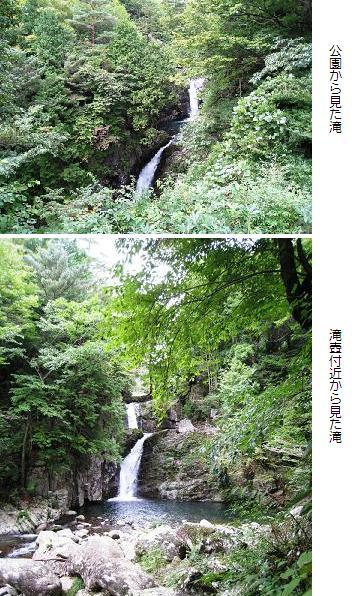 2008-09-27-2b.jpg