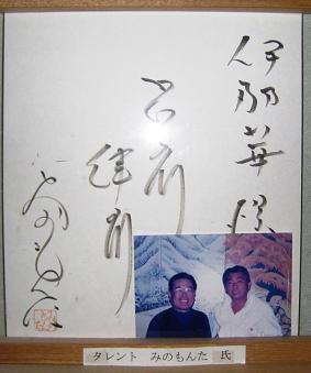 2008-10-22-1.jpg
