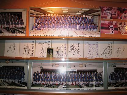 2008-10-22-4.jpg