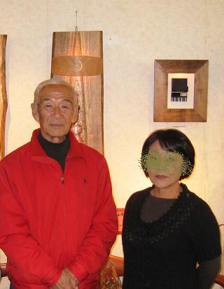 2008-10-31-9.jpg