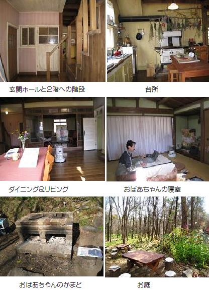 2008-11-01-5.jpg