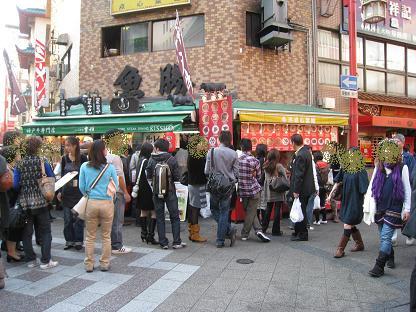 2008-11-15-11.jpg