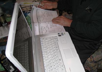 2008-12-27-4.jpg