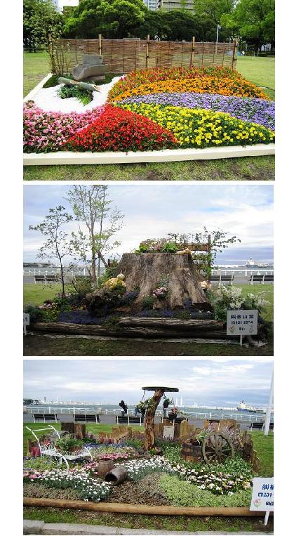2008-4-19-9.jpg