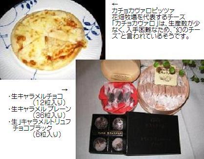 2009-03-13-6.jpg