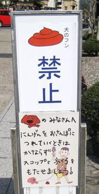 2009-03-18-10.jpg