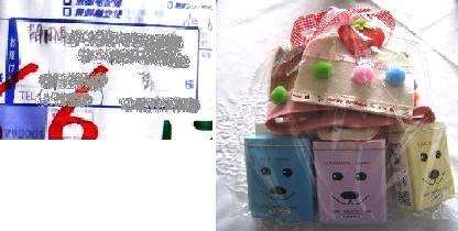 2009-06-12-1.jpg