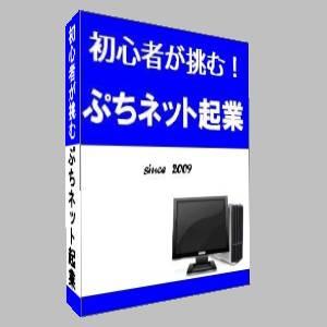 E-Bookの3Dイメージサンプル(笑)