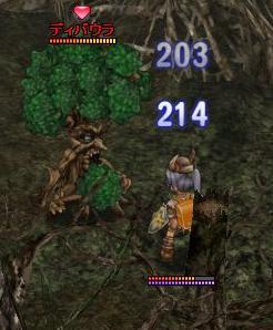 20061206002115.jpg
