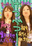 Beauty_R.jpg