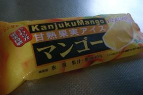 manngo.jpg
