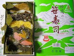 sasa-sushi