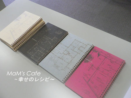 myhomebook16.jpg