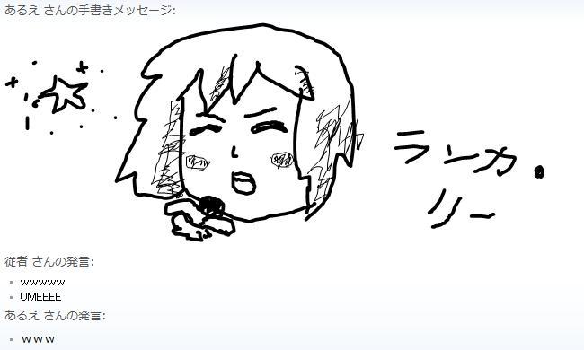 ランカ可愛いなー(´▽` )
