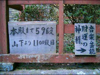 1100段か・・・凄さが分からない!!(
