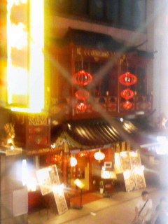 0907 yokohama chukagai