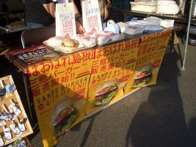 温泉津夏祭