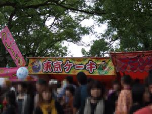 081017祭り3