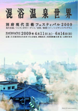 konyoku_poster.jpg