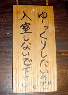 嬉野温泉1