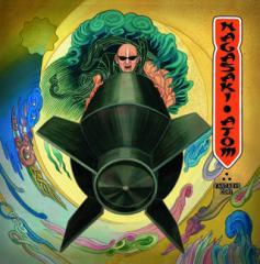 長崎アトム絵のコピー