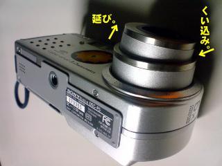 壊れカメラ