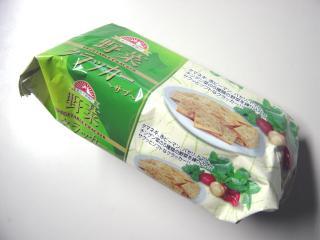 野菜クラッカー1