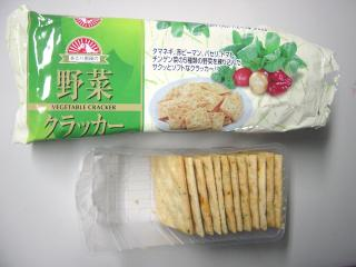 野菜クラッカー2
