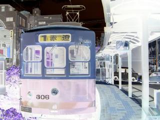 赤迫行き電車
