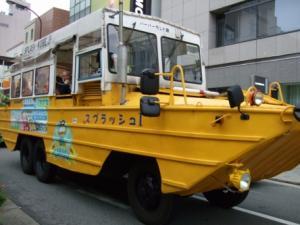 s-水陸両用バス